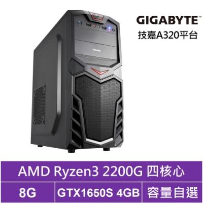 技嘉A320平台[止戰賢者]R3四核GTX1650S獨顯電腦