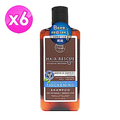 美國沛特斯 救髮B咖啡因洗髮精-稀疏髮質(無矽靈-355mlX6瓶/箱)