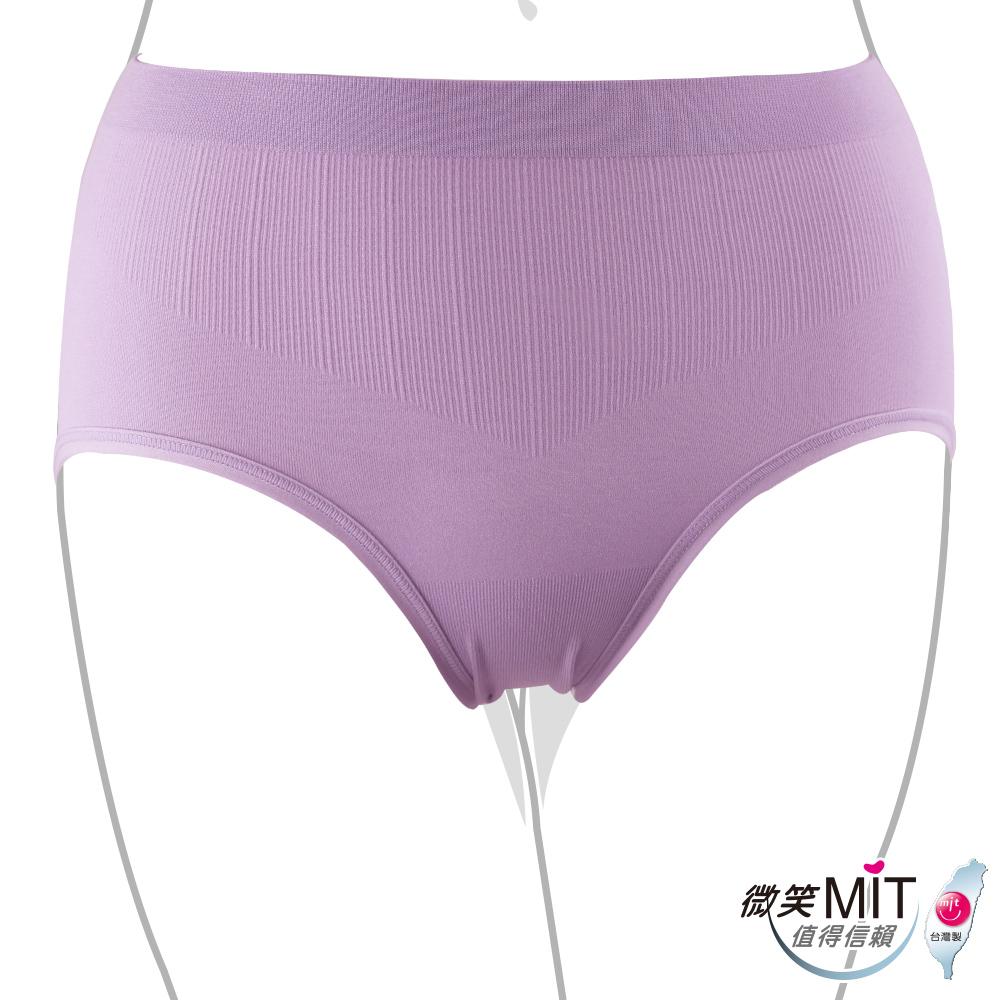 推EASY SHOP-iMEWE 高腰三角褲(丁香紫)