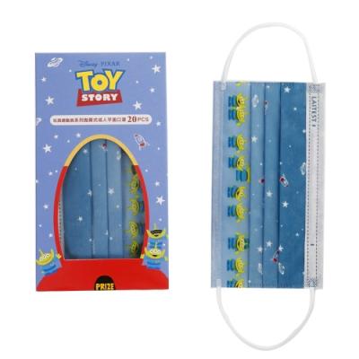 [限量]Holic迪士尼玩具總動員 三眼怪拋棄式成人盒裝平面口罩(20入/盒)(萊潔製造)(每人限購1盒/含運)