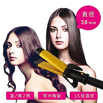【Dr.AV 聖岡】奈米陶瓷智能溫控二合一造型棒(HI-M915)