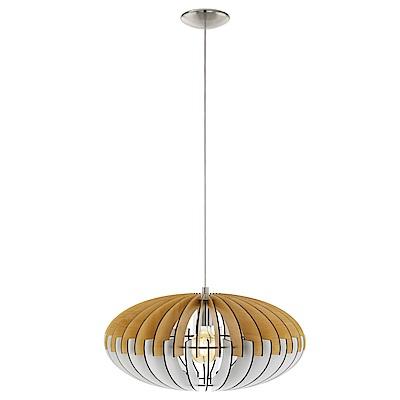 EGLO歐風燈飾 北歐原木曲線圓盤燈罩式吊燈(不含燈泡)