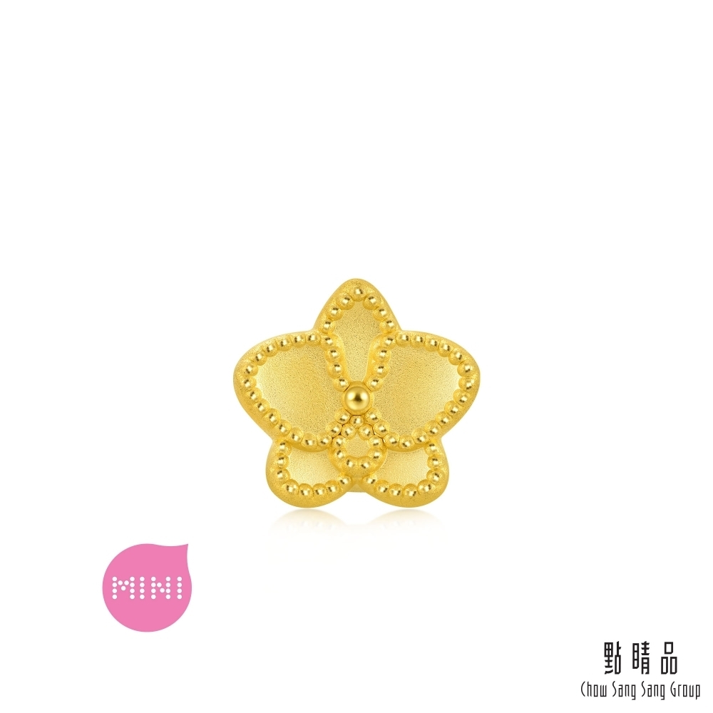 (送5%超贈點)點睛品 999純金 Charme Mini 蝴蝶蘭 黃金串珠