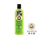 Agafia阿卡菲雪松強健滋養洗髮精 (280ml)