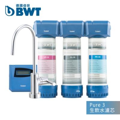 【BWT德國倍世】【台灣總代理】PURE 3道式 豪華款智慧型生飲水設備(Premium)
