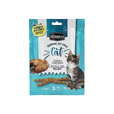 applecat 貓咪化毛點心棒 鮪魚+雞肉 20g-10包組