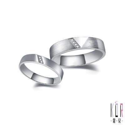 K OR蔻兒 踮起腳尖愛鑽石/白鋼成對戒指