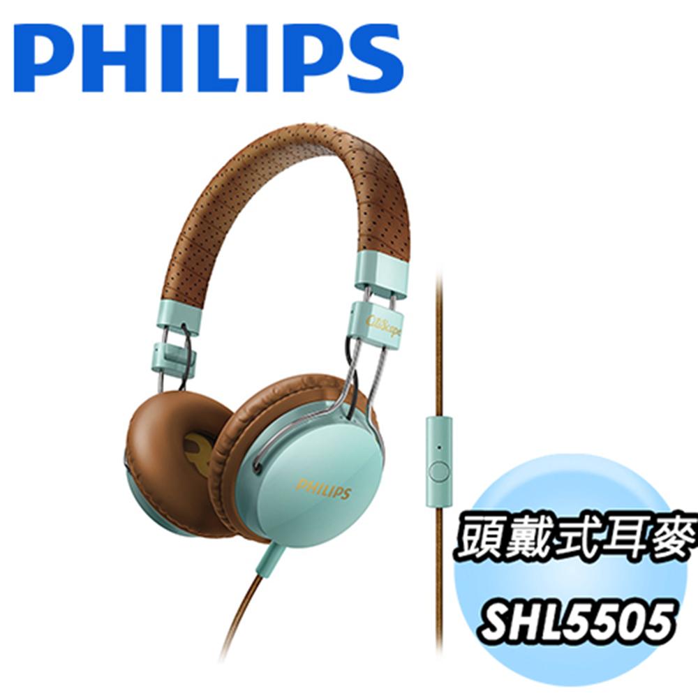 【福利品】PHILIPS Foldie SHL5505頭戴式耳麥(藍綠棕)