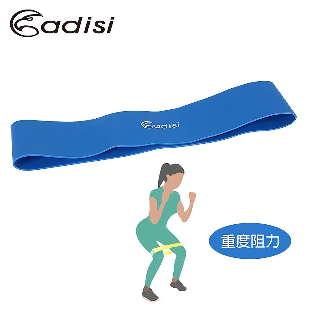 ADISI 環狀阻力帶 AS19047 (重度阻力)|台灣製造