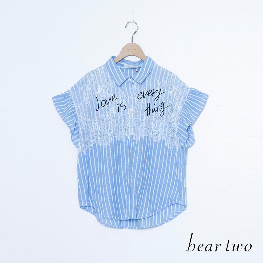beartwo 拼接蕾絲荷葉袖條紋襯衫領上衣(二色)