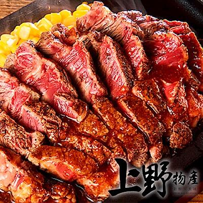 【上野物產】美國1855高級安格斯里肌牛排 ( 200g±10%/片 ) x40片