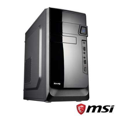 微星A520平台[魔炎鬥士]R7_4750G/16G/250G_M2