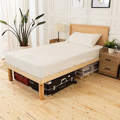 時尚屋 佐野3.5尺床片型4件房間組-床片+高腳床+床頭櫃+床墊