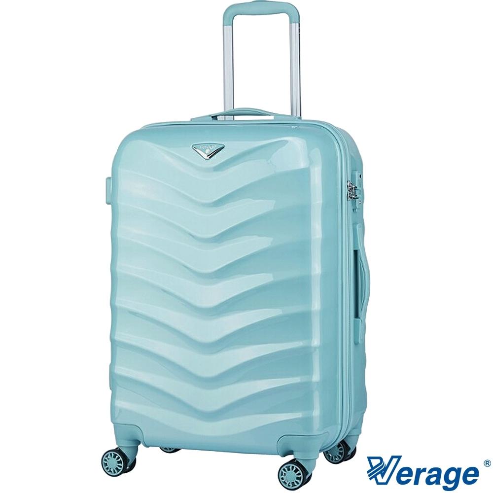 Verage ~維麗杰 24吋海鷗系列隱藏式加大旅行箱 (湖水藍)