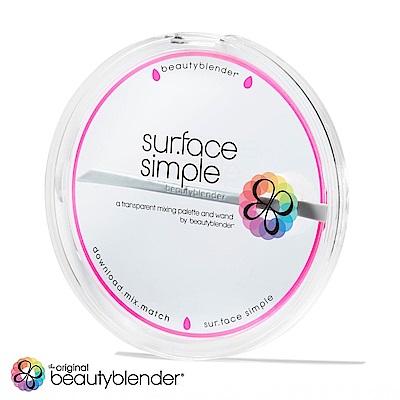 beautyblender 專業調色盤