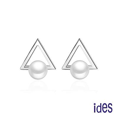 ides愛蒂思 時尚輕珠寶淡水貝珠耳環/幾何6mm