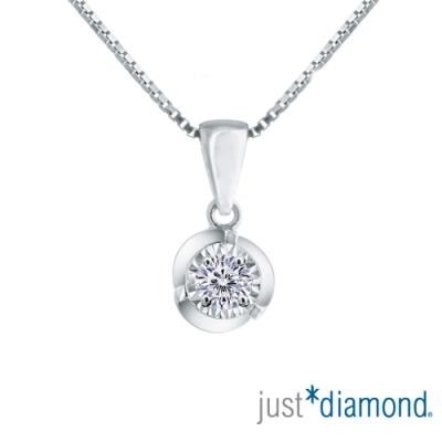 【Just Diamond】Dreamy系列 18K金鑽石吊墜