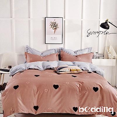 BEDDING-活性印染5尺雙人薄床包涼被組-抹茶甜心