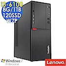 Lenovo M710T i3-6100/8G/1T+120SSD/W7P