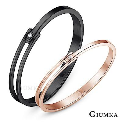 GIUMKA白鋼情侶手環情有獨鍾聖誕情人禮物