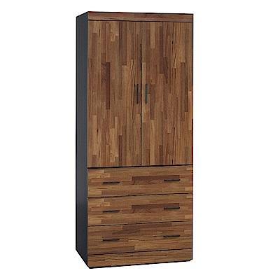 綠活居 拉雷斯2.7尺時尚木紋三抽衣櫃/收納櫃(附穿衣鏡)-80x58x198cm-免組