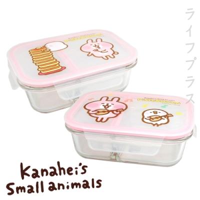 卡娜赫拉-玻璃食物分裝盒-580ml-2入組 混款銷售隨機出貨