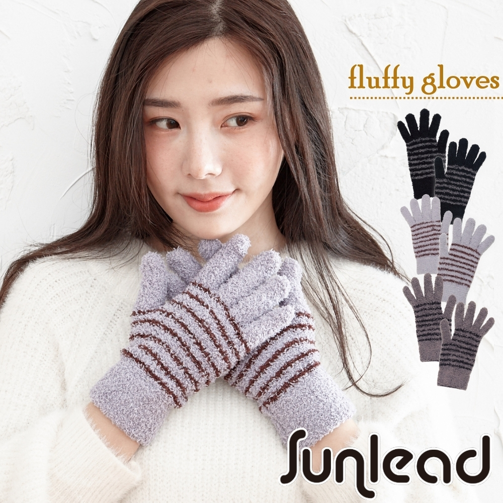 Sunlead 日系保暖防寒蓬鬆感撞色條紋彈性手套