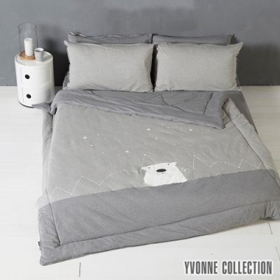 YVONNE COLLECTION 北極熊單人四季被(5x7呎)-灰