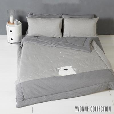 YVONNE COLLECTION 北極熊雙人四季被(6x7呎)-淺灰