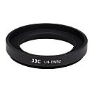 JJC Canon副廠LH-EW52相容原廠EW-52遮光罩