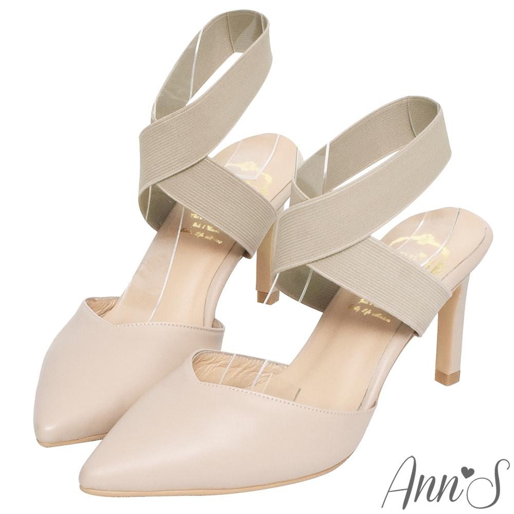Ann'S芭蕾造型-寬版鬆緊繫帶V口綿羊皮尖頭細跟鞋-杏