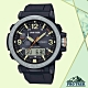 CASIO卡西歐 PRO TREK戶外感應登山錶(PRG-600-1D)/57mm product thumbnail 2