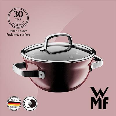德國WMF Fusiontec調理鍋20cm 2.3L (赭紅色)