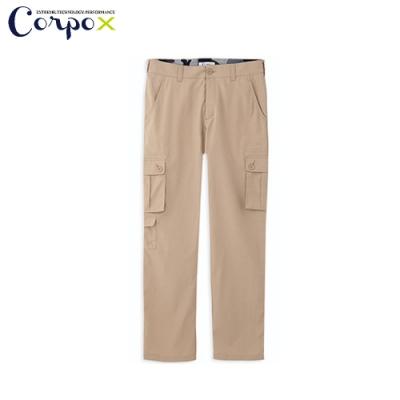 CorpoX 男款耐磨吸排工作長褲-卡其
