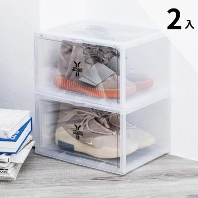 Y.A.S 側開型磁扣式收納鞋盒-白-2入