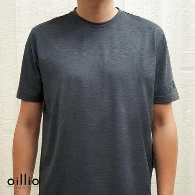 oillio歐洲貴族 健康磁石衣 短袖防皺圓領T恤 吸濕急速乾 灰色