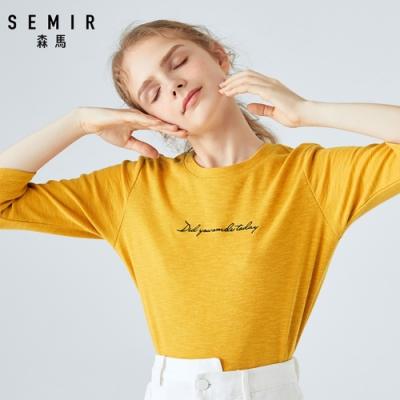 SEMIR森馬-甜美喇叭袖身造型針織上衣-女