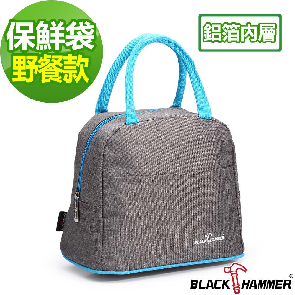 BLACK HAMMER 旅行保溫袋-野餐款