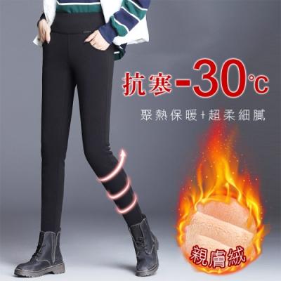 初色  羊羔絨彈力保暖褲-共3色-(M-3XL可選)