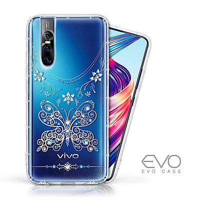 EVO CASE vivo V15 Pro 奧地利水鑽殼 - 蝶戀鑽