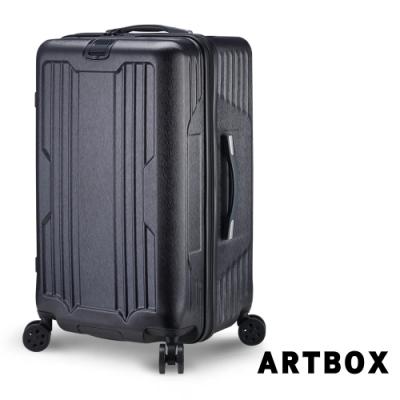【ARTBOX】城市序曲  29吋海關鎖運動胖胖行李箱(太空黑)