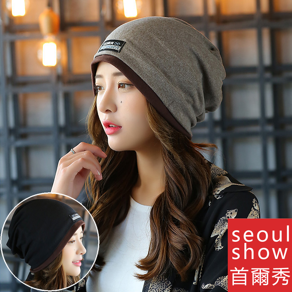 seoul show首爾秀 男女雙層棉質多功能圍脖帽