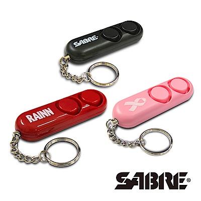 SABRE沙豹防身警報器 120高分貝隨身警報器 (黑色/粉紅色/紅色)-8H