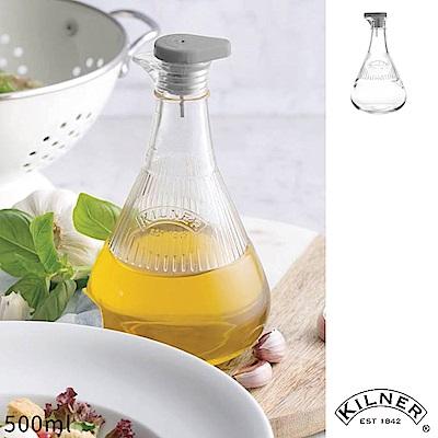 KILNER 復古系列醬油醋瓶 500ML