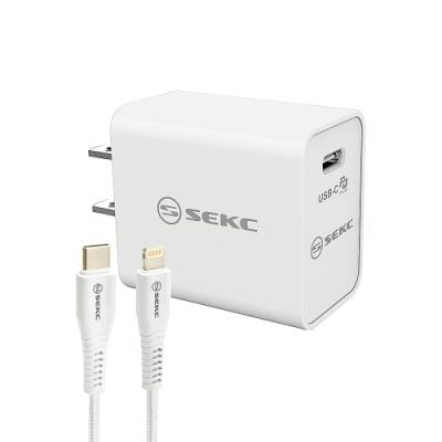SEKC Apple MFi原廠認證 18W高速充電組 (充電頭+蘋果傳輸線)