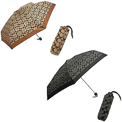 COACH 時尚經典短把滿版LOGO自動晴雨傘(兩色)