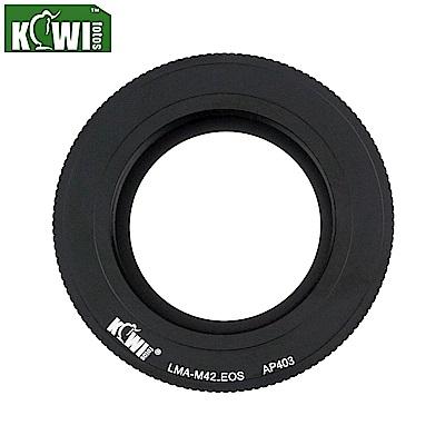 Kiwifotos M42轉Canon佳能EOS的鏡頭轉接環LMA-M42_EOS