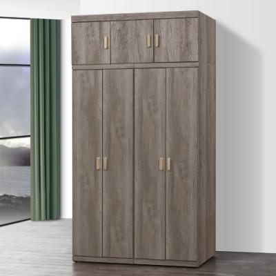 MUNA 菲爾灰橡色4X8尺衣櫥/衣櫃  120X54X227cm