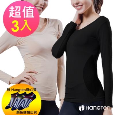 [時時樂限定] HANG TEN 蓄熱S曲線塑型保暖衣3入組_贈Hangten隱形襪1雙