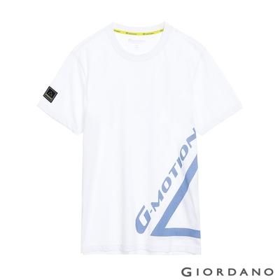 GIORDANO 男裝G-motion冰氧吧涼感T恤 - 12 標誌白